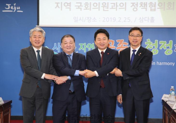 국회의원과의 정책협의회 (2).jpg