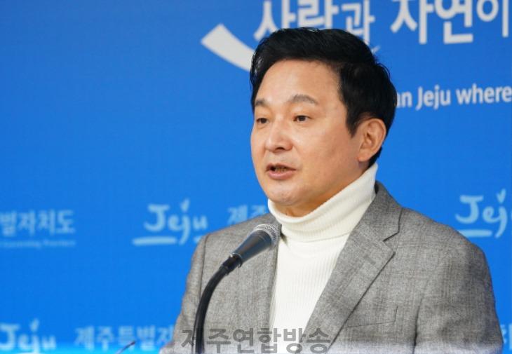 원희룡 제주특별자치도지사 02.jpg