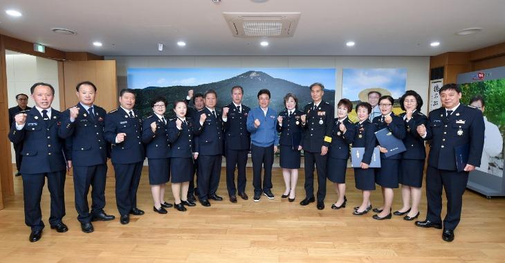 의용소방대 연합회장 임명장 수여식1.jpg