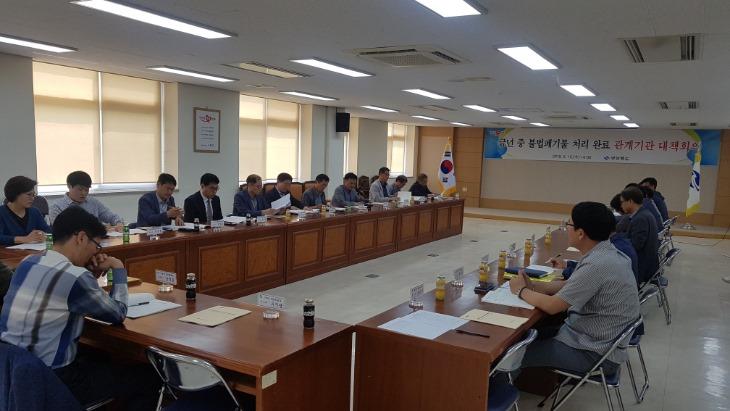 경북도 불법_방치폐기물 처리 및 근절대책 회의.jpg
