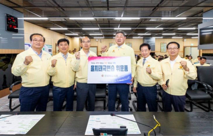 경북도의회의장단 을지태극연습 참관.jpg