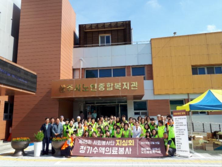 [남원동]사회봉사단 지심회의 찾아가는 의료복지 제공.jpg