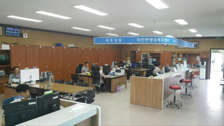 [이안면]행정복지센터 민원실 새단장.jpg