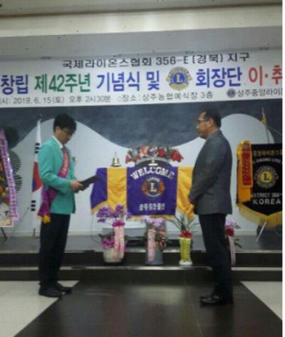 [건강증진과]보건소 진료팀장, 라이온스클럽 모범공무원상 수상.jpg
