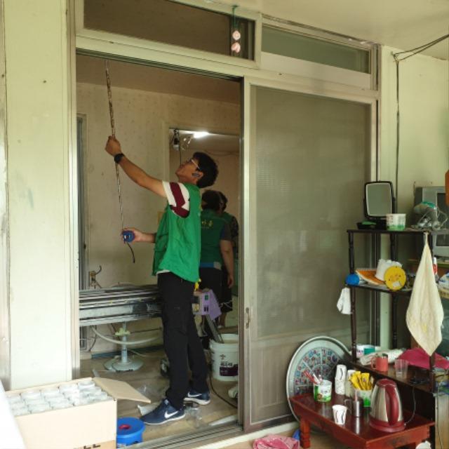 [계림동]행복한 보금자리 만들기 봉사단  가정주택 무료 수리 봉사활동.jpg