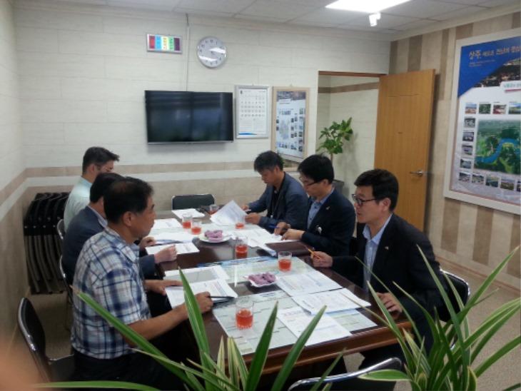 [경제기업과]일본 수출규제 대응 긴급 대책회의 개최.jpg