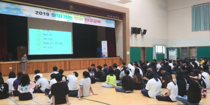 [미래전략추진단]『2019 상주시 찾아가는 현장 인구교육』실시.jpg