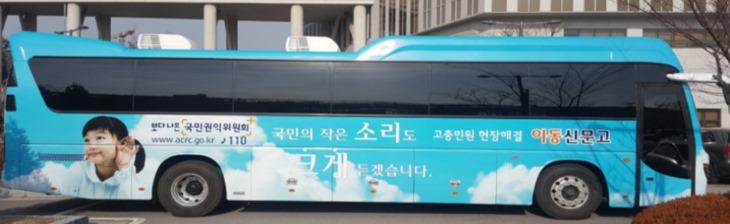 [공보감사담당관실]국민권익위원회'시골장터 이동신문고' 방문.jpg