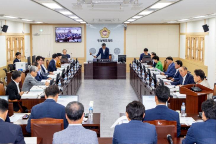 경북도의회 제310회 임시회 제2차 예산결산특별위원회.jpg
