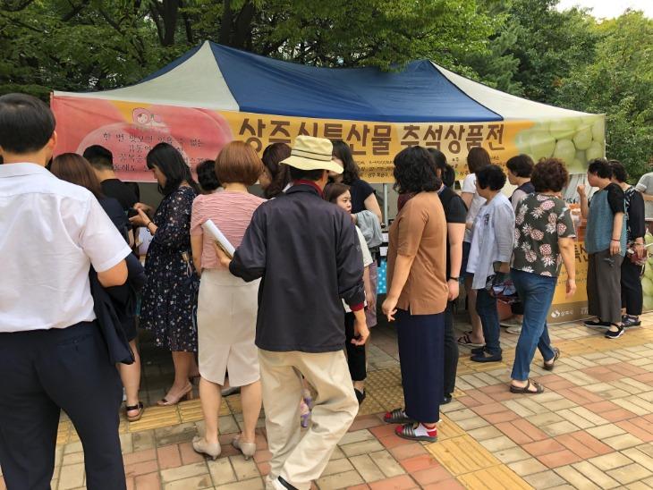 1면 국회의사당 홍보판매 행사.JPG
