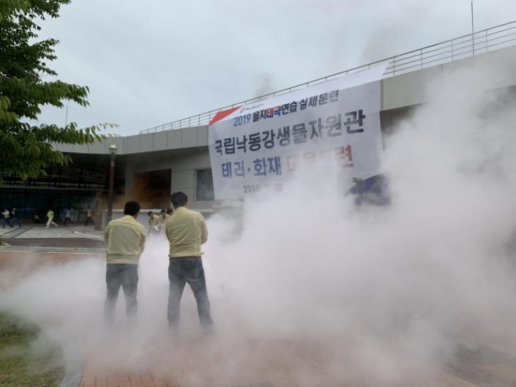 [안전재난과] 비상대비 대응능력 강화 우수기관 선정 - 2.jpg