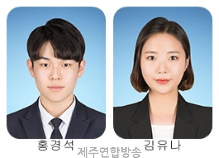 홍경석-horz.jpg