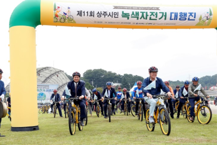 제11회 낙동미로 릴레이 자전거축제 및 상주시민 녹색자전거 대행진(20190928)-002 copy.JPG