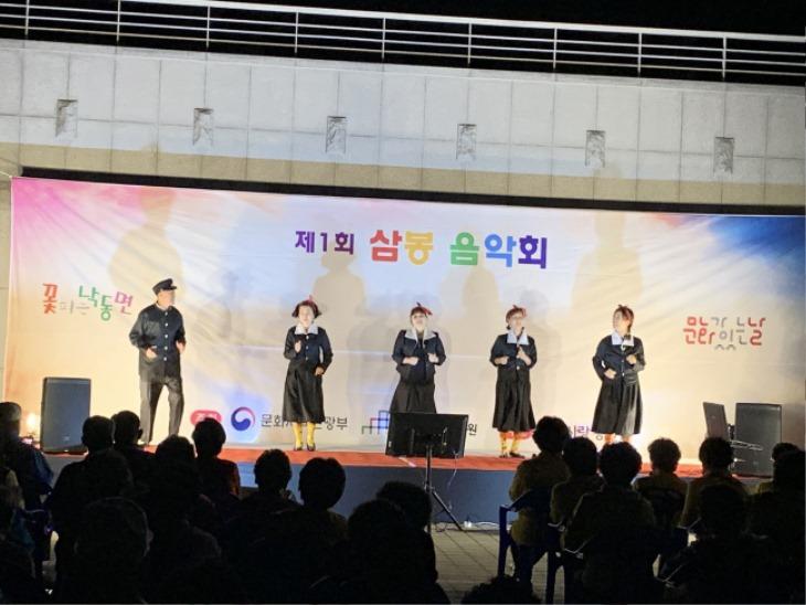 [낙동면]제1회 삼봉 음악회 개최.JPG