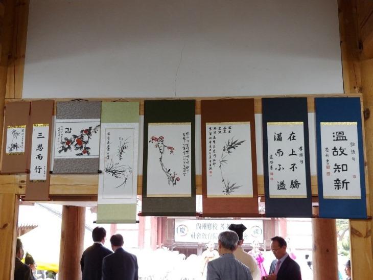 [문화예술과]상주향교, 기해년 기로연과 학예발표회 성대히 개최.jpg