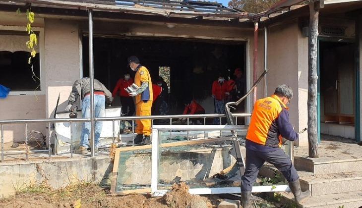 화재피해주민 지원센터 운영.jpg