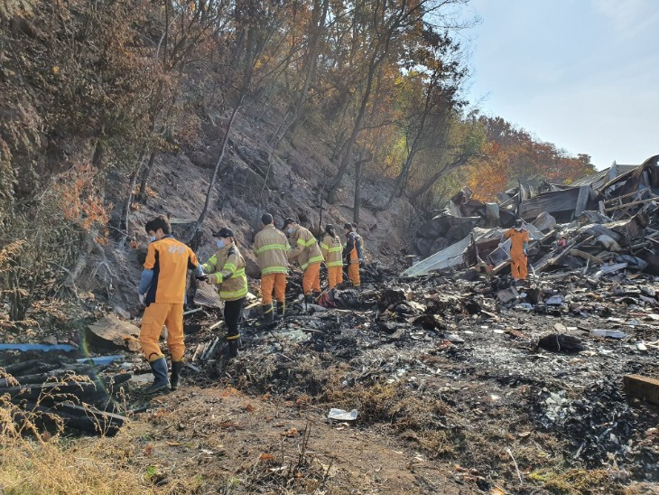화재피해주민 지원센터 운영2.jpg