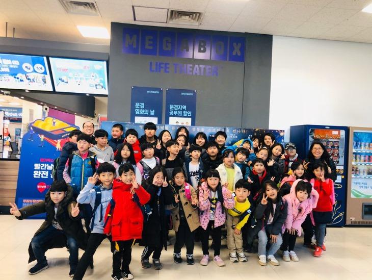 상주 화북초-2019 찾아가는 친구사랑 문구점 행사2.jpg