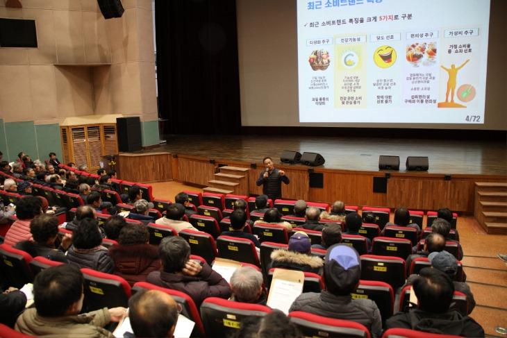 경북도 새해농업인실용교육_의성_복숭아재배교육(2).jpg