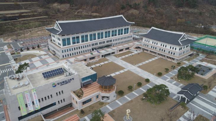 2.경북교육청, 5개 직종 교육공무직원 정기 인사 01.jpg