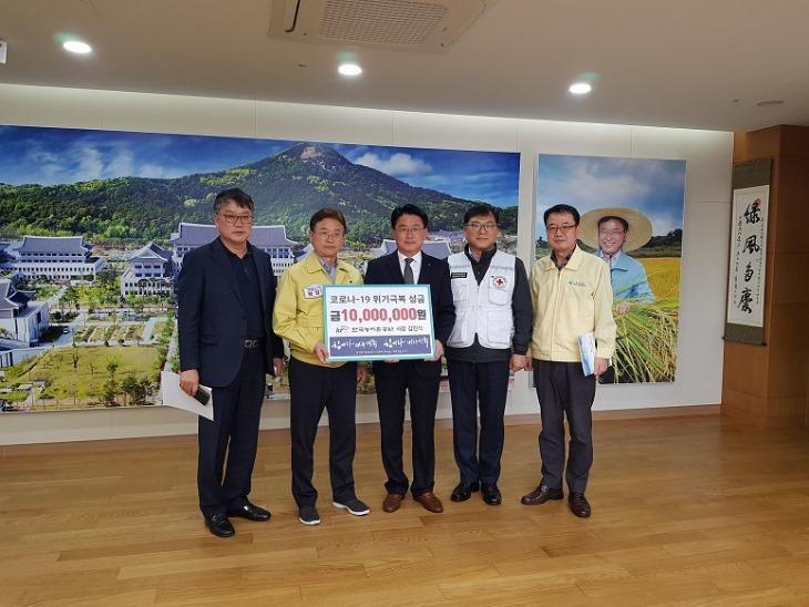 20200310_한국농어촌공사, 코로나19 위기극복 성금 전달1.jpg