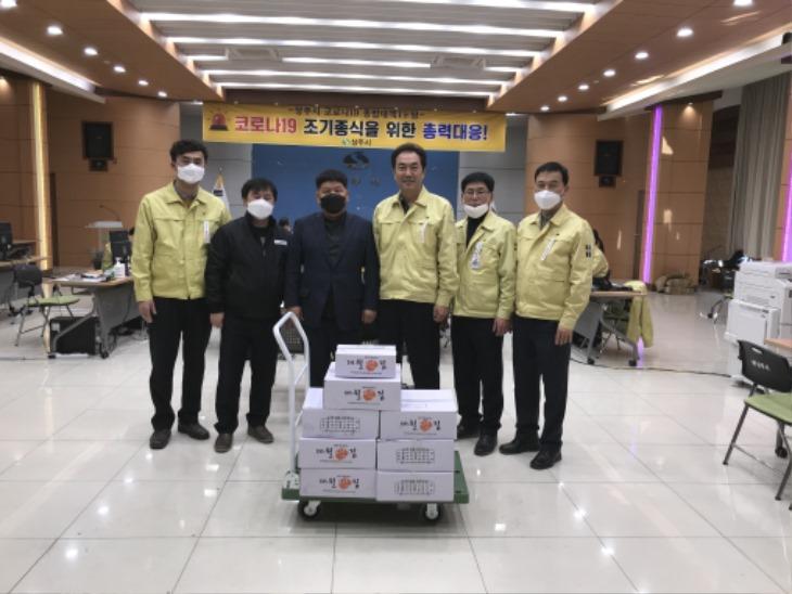 [경제기업과](주)예스코리아, 코로나19 근무자 위문품 전달.JPG