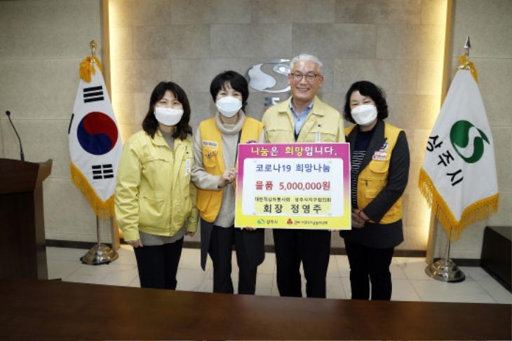 [사회복지과]대한적십자봉사회 상주시지구협의회, 물품 기탁.JPG