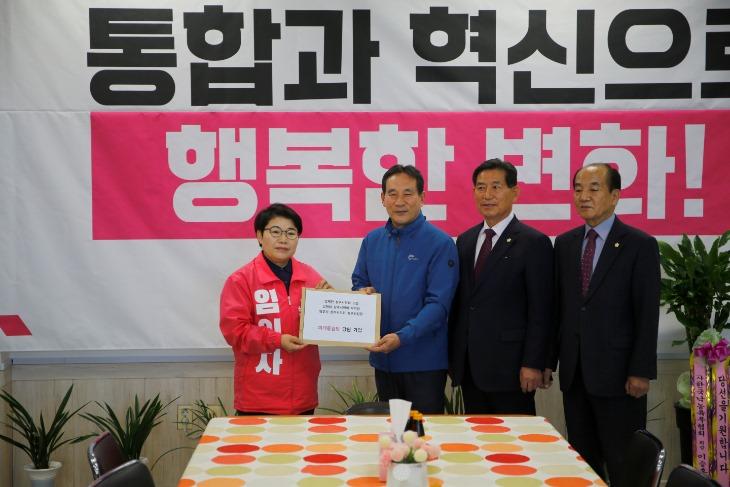 상주시의회 의장,부의장, 총무위원장 미래통합당 입당.jpg