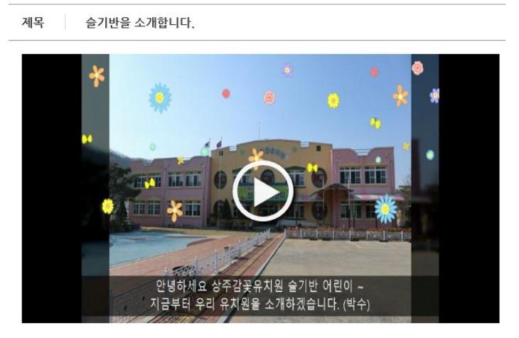 상주감꽃유-코로나-19를 이겨내는 놀이 지원 프로젝트-우리 집 유치원1 (2).JPG
