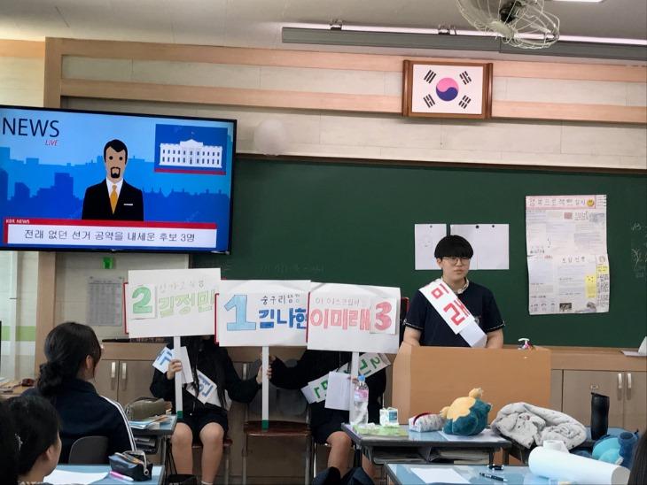 2.경북교육청, 중・고등학교용 선거교육 자료 보급!02( 지난해 경주 선덕여자고선거수업 장면).JPG