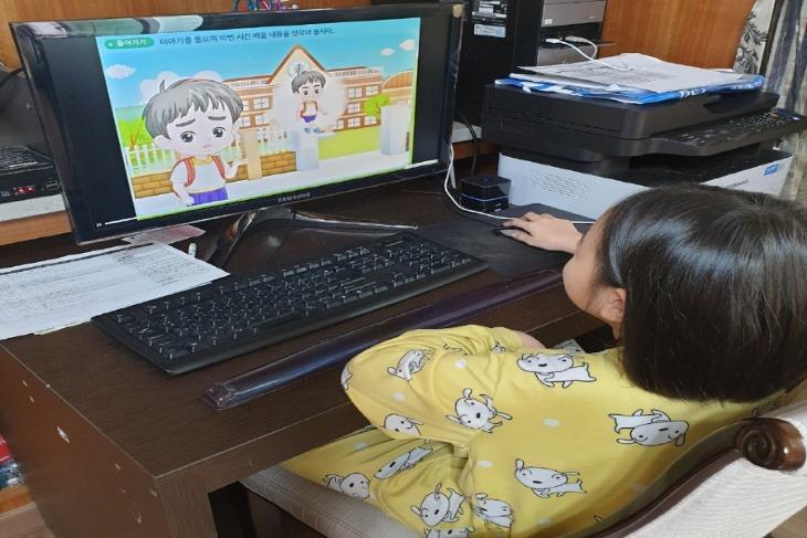 상주 낙동동부초등학교-e학습터 사이버 학급 운영1.jpg
