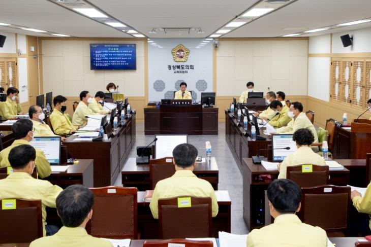 경북도의회 교육위원회(2020.05.07).jpg