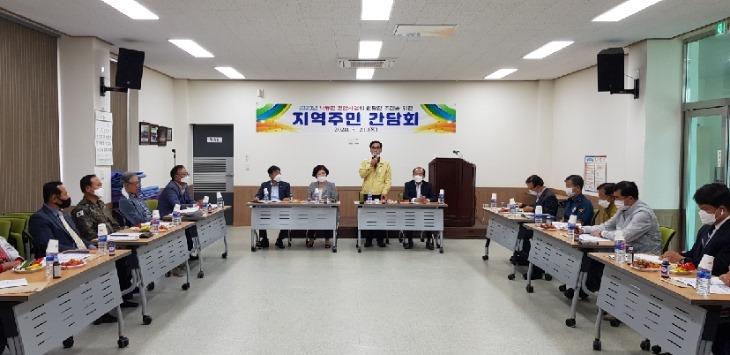 낙동면 간담회 개최.JPG