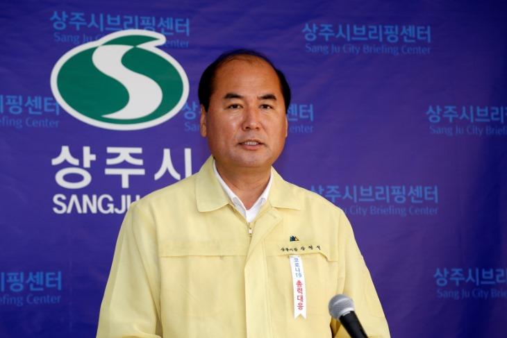 강영석 시장 시민프로축구단 관련 기자회견.JPG