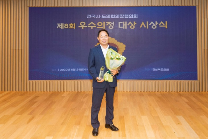 김진욱_의원.jpg