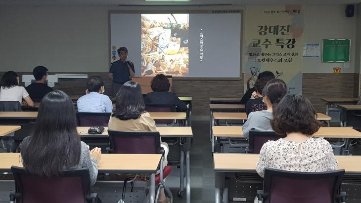 관련사진1(2020년 상주 독서아카데미 운영)..jpg