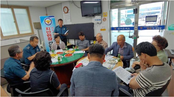 200629 보도자료(상주경찰서 순회형 치안현장간담회 개최) 사진.jpg
