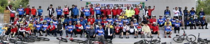 사본 -2020년 상주시장배 종목별 생활체육대회-자전거 대회 기념사진(20200628)-03 copy.jpg