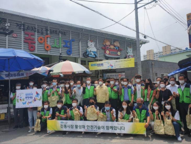 사본 -[경제기업과]한국전력기술 전통시장 장보기.jpg