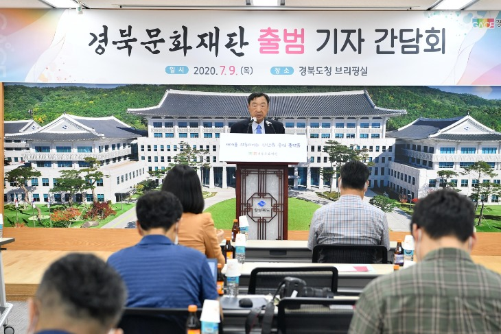 0709 5문화강국'K'K-Culture'이끌어 갈.jpg