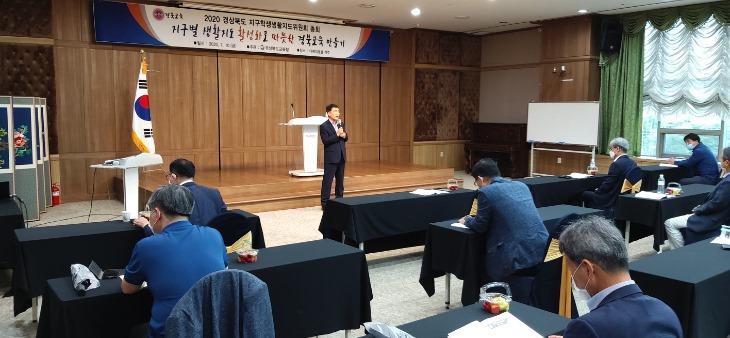 0723 11경북교육청여름방학 대비 학생생활교육 연수회.jpg