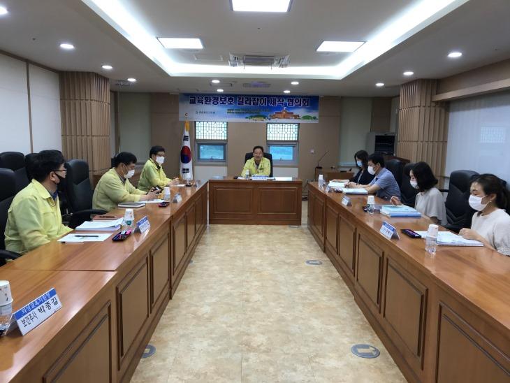 0729-8경북교육청 학생들의 학습권 보장과 안전한 교육환경 조성에 앞장.jpeg