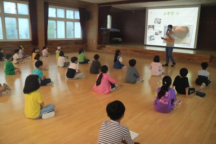 0729-11외남초등학교 말 한마디로 표현하는 존중과 이해.JPG