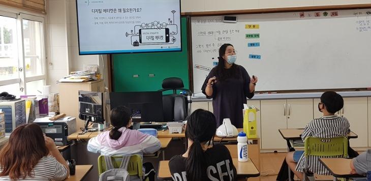 0731-9상주동부초 행복한 학교생활을 위한'디지털 성범죄 예방교육'.jpg