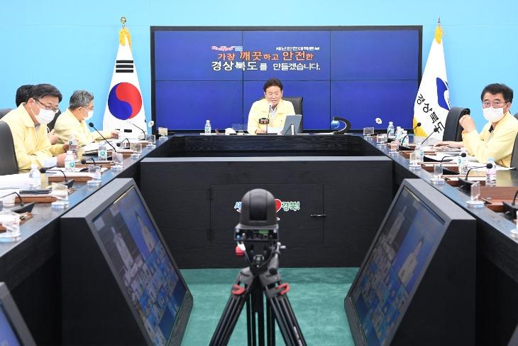 0824-1경북도 사회적 거리두기 2단계 속 사회복지시설 운영중단 기준 결정.JPG
