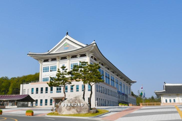 0908-6경북교육청 사학혁신 본격 추진!(전경사진).jpg