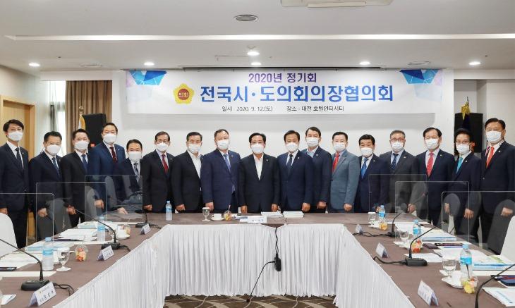 0914-10고우현 경북도의회 의장 의정회 활성화를 위한 법률 근거 마련 촉구.jpg