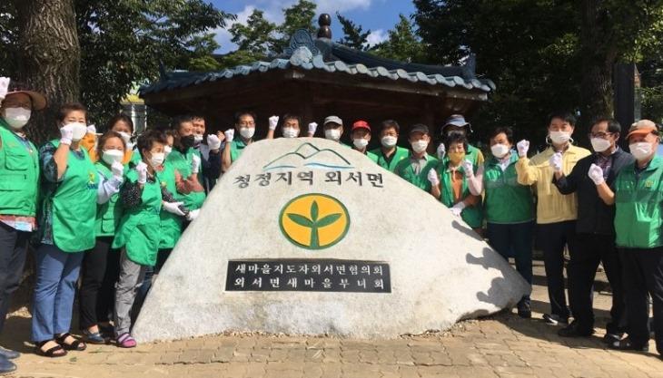 0915-3외서면 새마을남녀지도자 새마을비 제막식 개최.jpg