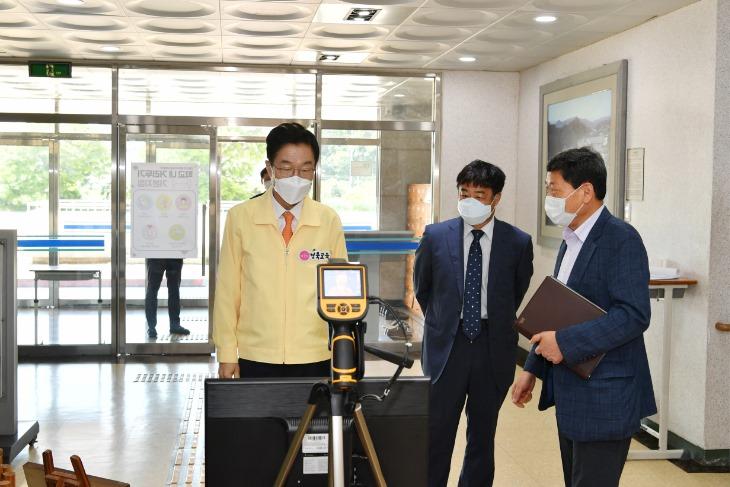 0916-3경북교육청 2학기 코로나-19 대비 완료.JPG