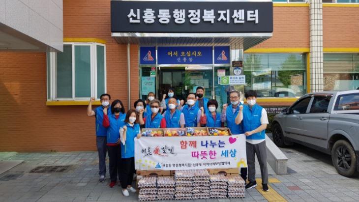 0916-14 신흥동 비타민 톡톡『사랑품은 과일꾸러미』가 최고.jpg